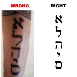 hebrew tattoo phrases best 25 hebrew tattoos ideas on tattoos in