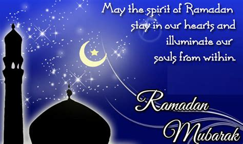 day of fasting ramadan 2018 happy ramadan eid mubarak wishes images greetings sms