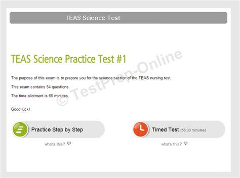 sle of teas test teas v science test practice testprep
