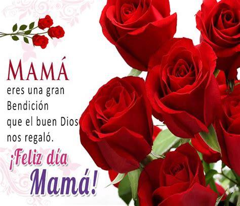 dia de la madre 1000 images about dia de las madres on my