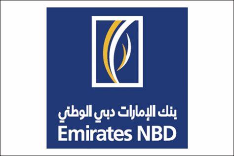 www nbd emirates bank marlin emirates nbd