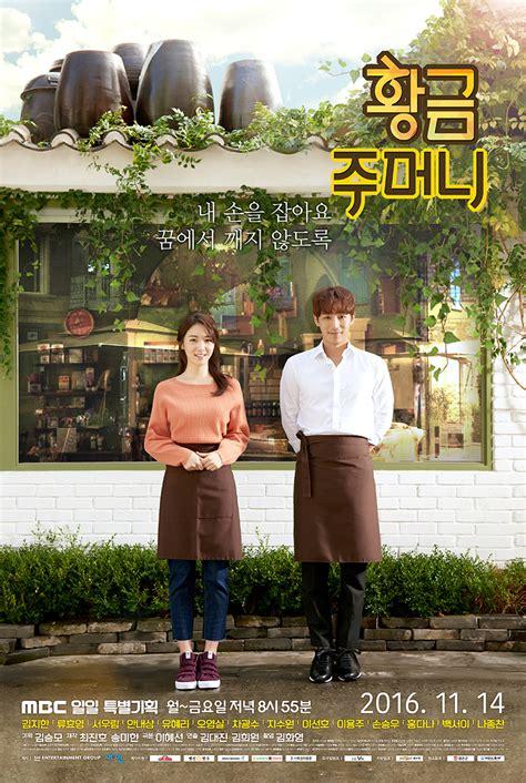 Dvd Drama Korea My Golden Live 187 golden pouch 187 korean drama