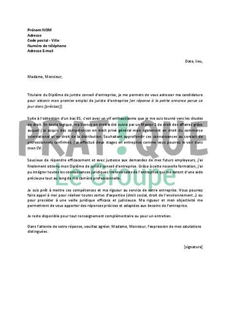 Lettre Motivation Entreprise De Luxe lettre de motivation pour un emploi de juriste d
