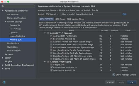 download android studio and sdk tools android developers sdk platform release notes android developers
