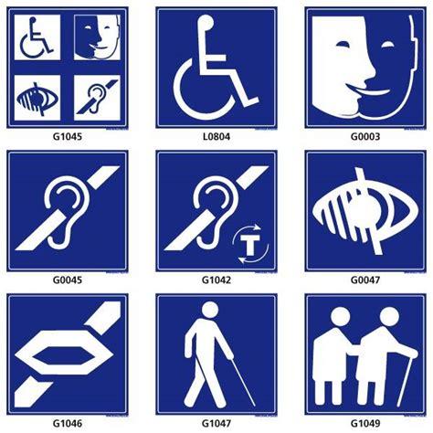 dentiste pour personne handicap 233 e soins dentaires adapt 233 s