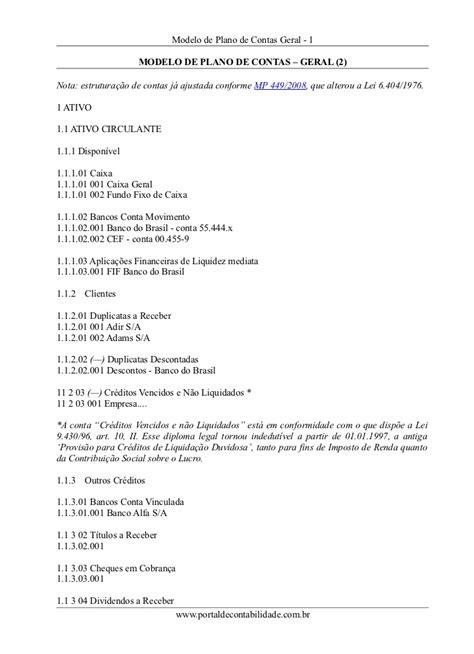 Plano de contas (geral 2)