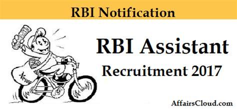 Rbi Recruitment For Mba 2017 by Rbi Assistant Recruitment 2017 Notification