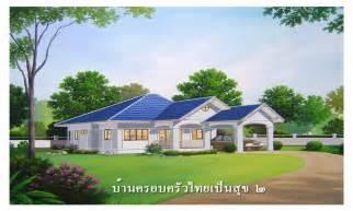 thai house plans house thai architecture design house