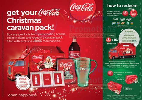 Coca Cola Giveaways - coca cola sales promotion bing images