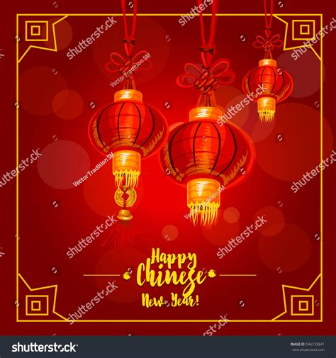 new year festive vector card with lanterns new year lantern festival poster stock vector