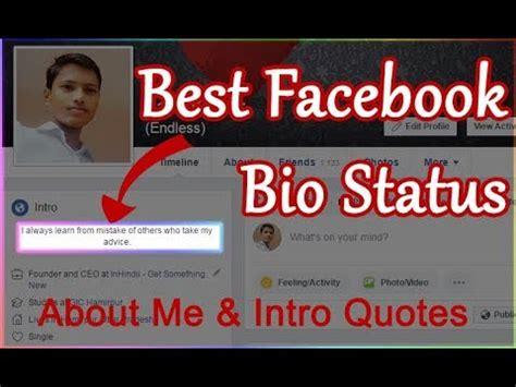 biography quotes for facebook facebook bio status about me intro quotes short bio