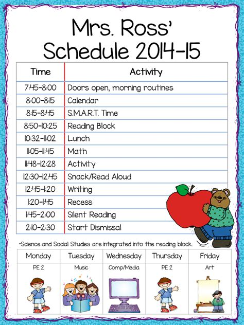class schedule freebie teacher by the beach
