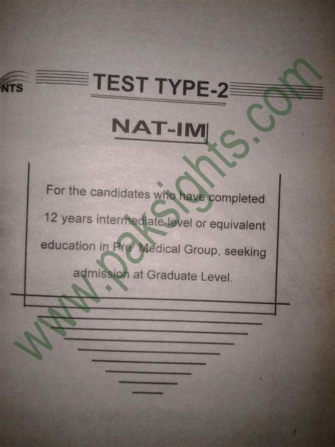 Pattern Of Nat Test | nts solved past papers test sle nat im pre medical