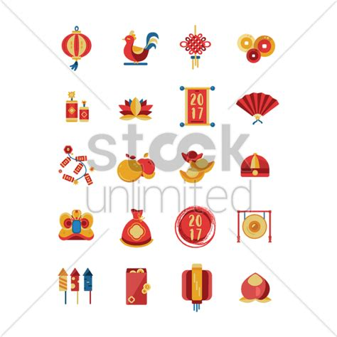 new year icon set set of new year icons vector image 1966754