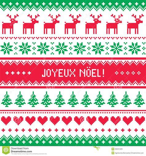 pattern magic en français pdf joyeux noel card scandynavian christmas pattern stock