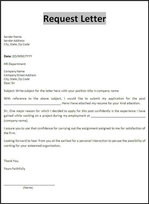 Business Letter Requesting Documents request letter template templates letter