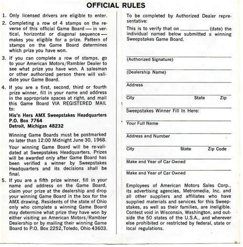 Sweepstakes Rules - amc amx javelin sweepstakes giveaway