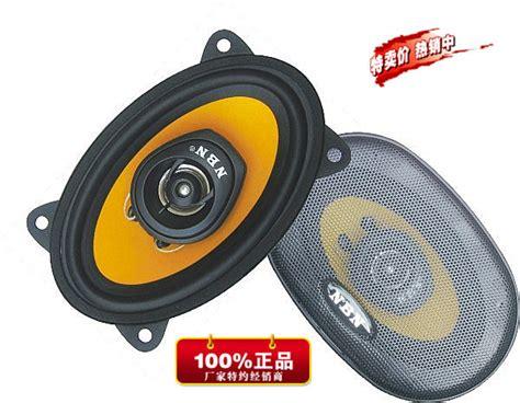 Speaker Coaxial 6inch Us Audio Car Audio 4 x 6 inch coaxial speakers car speaker 4x6 inch car audio speakers in coaxial speakers from