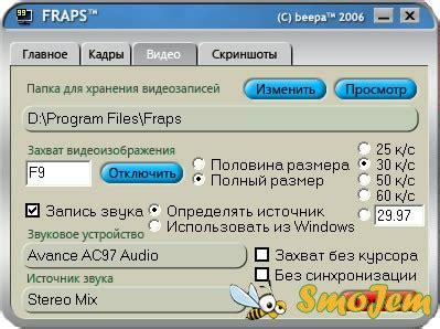 fraps full version windows 8 1 fraps 2 8 1 full русификатор скачать бесплатно с