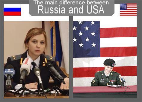 Natalia Poklonskaya Meme - natalia poklonskaya meme