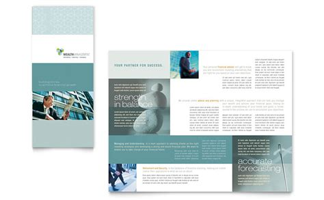 publisher tri fold brochure templates free wealth management services tri fold brochure template