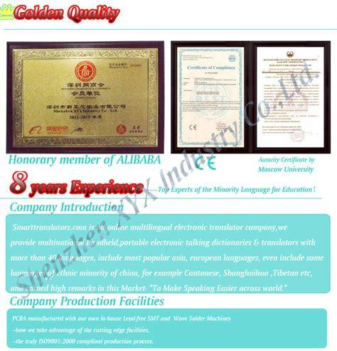 download mp3 al quran indonesia al quran mp3 free download indonesia