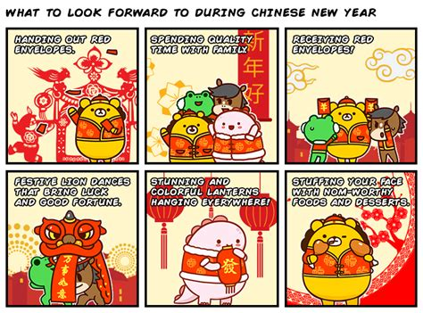 new year story sticker story ring in the new year with