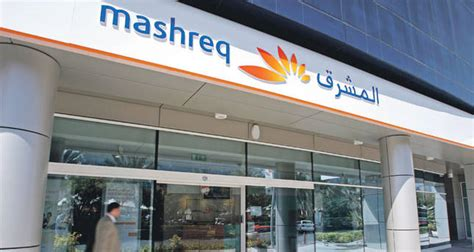 mashreq bank uae uae s mashreq bank eyeing to invest in turkey daily sabah