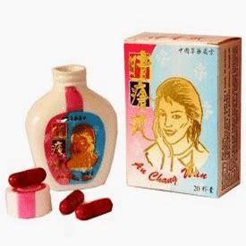 chang wan penghilang jerawat herbal alami tambah