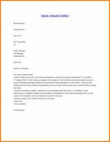 6 annual leave request letter sephora resume
