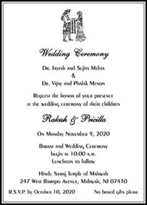 parekh cards wedding invitation wordings hindu wedding invitation card wordings parekh cards