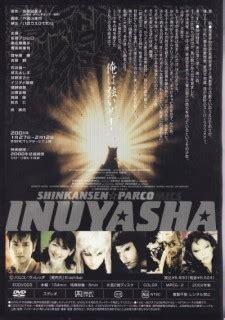 i bought inuyasha live action play dvd animefangz