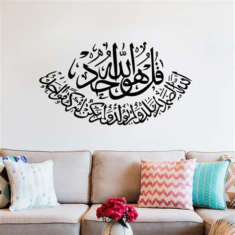 islamic decorations for home free shipping high quality islamic wall sticker muslim