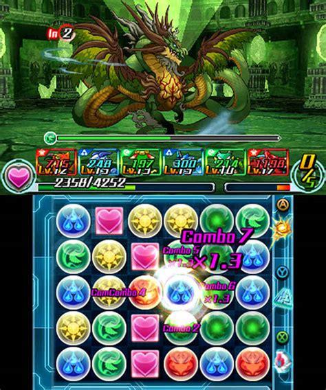 Kaset 3ds Puzzle Dragons Z Puzzle Dragons Mario Bros puzzle dragons mario bros edition review gaming trend
