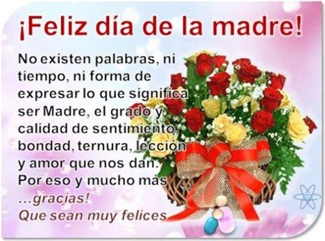 imagenes muy bonitas del dia delas madres im 225 genes hermosas y bellos mensajes para saludar a las