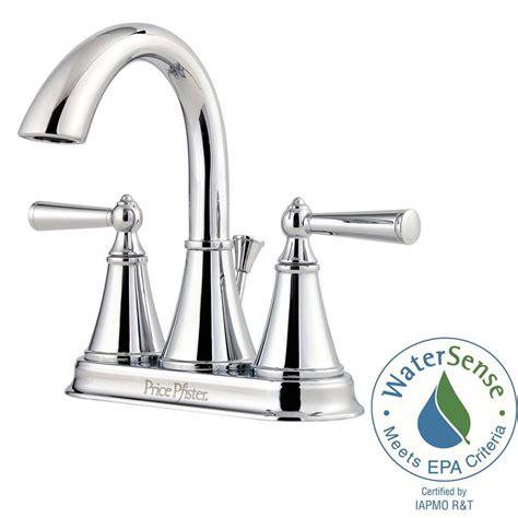 Centerset High Arc Bathroom Faucet Polished Chrome