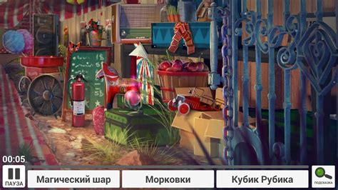hidden object games with clues full version play free online download free full hidden object home make over for pc