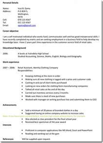 sample resume of dental assistant personal profile cv for school resume and resume templates free cv - Reedcouk Cv Builder