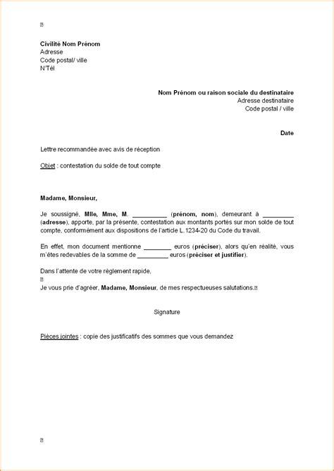 Lettre De Motivation Vendeuse Et Caissier 9 Lettre De Motivation Libre Service Lettre De Demission
