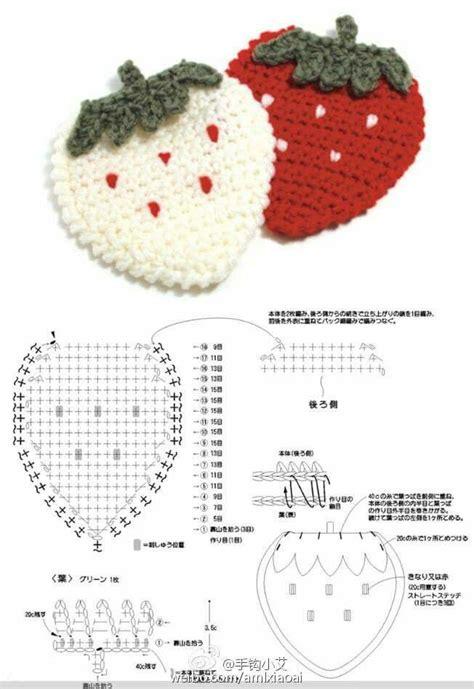 Pashmina Instan Motif One Pad Nibras 2568 best images about schemi uncinetto crochet pattern on shawl crochet butterfly