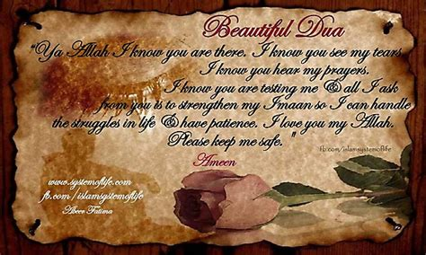 beautiful duaa gallery category quotes thought provoking image a