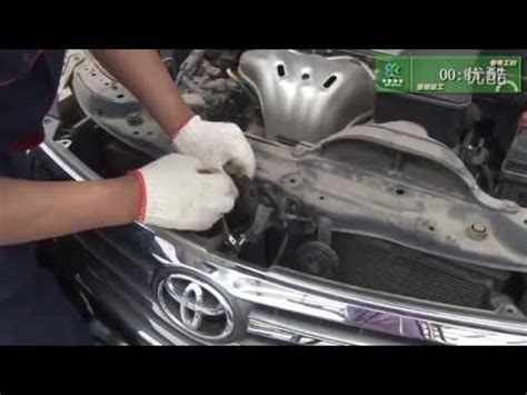 toyota camry hood latch lock replacement youtube