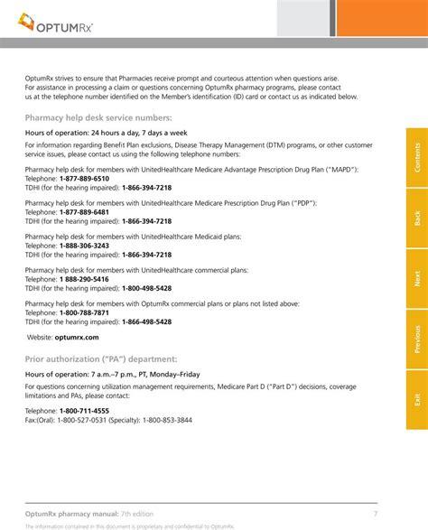 optumrx pharmacy manual pdf