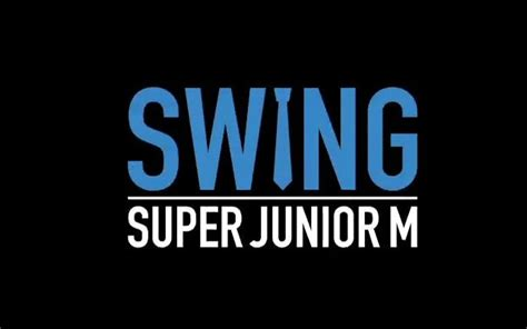 swing super junior m mp3 super junior m swing 嘶吼 mv中文版 已换源 三次元音乐 音乐 bilibili 哔哩哔哩