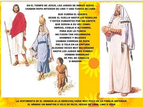 hombres en tiempos de moda y seducci 211 n vestimenta en tiempos biblicos
