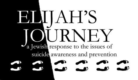elijah divine roll out divine intervention youtube eliakim elijah s journey