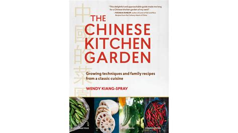 China Kitchen Palm Gardens by 4 Gardening Books To Get Your Green Thumb On Food Wine