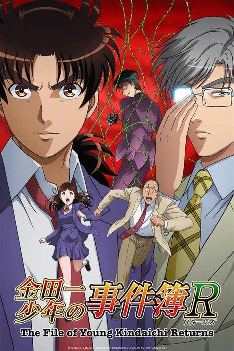 Kindaichi R Returns 1 5 Seimaru Amagi Fumiya Sato crunchyroll the file of kindaichi returns episodes for free
