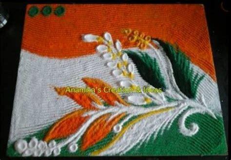 rangoli themes for republic day republic day rangoli designs and design on pinterest