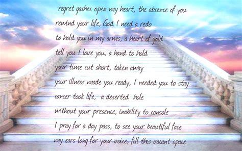 in heaven poem in in heaven quotes missing quotesgram